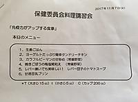 Img_e1468